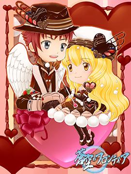 【2024バレンタイン】チョコケーキ♪