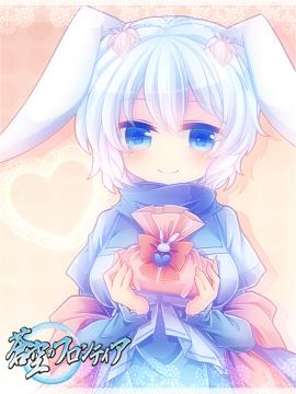 【2024バレンタイン】恋スル道化うさぎ