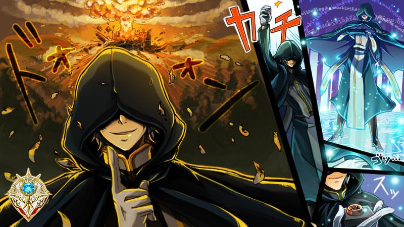 【ななな光】超覇王の城崩壊