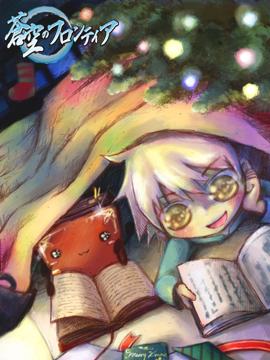【2023クリスマス】真夜中の読書