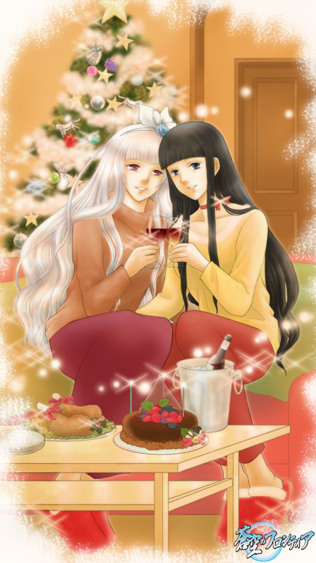 【2023クリスマス】2人のクリスマス