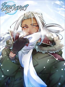 【2023クリスマス】Tender