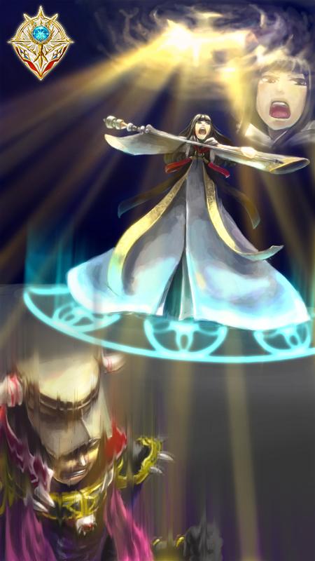 【ななな光】超重量!光の封印!