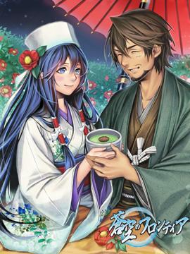【2024バレンタイン】十四の夜にお茶を