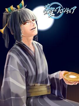 【2023祭】九献に揺らぐ月桂を手に